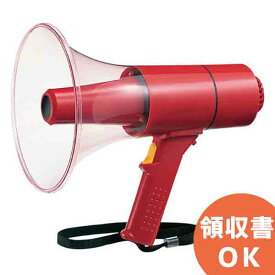 WD-U74 パナソニック ( Panasonic ) 15W サイレン付非常用メガホン | 拡声器 | メガホン | イベント | 運動会 | 避難訓練 | 誘導 | 防災 | 演説 | 学校 | 消防