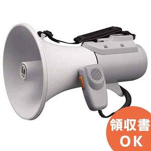 ER-2115W TOA 中型メガホン ホイッスル音付き<時間指定不可> | 拡声器 | メガホン | イベント | 運動会 | 避難訓練 | 誘導 | 防災 | 演説 | 学校 | 消防