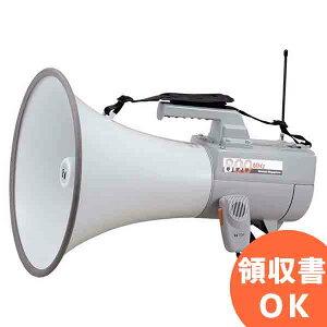 ER-2830W TOA製 拡声器 ホイッスル音付 ワイヤレス メガホン 大型 30W【代引不可】 | 拡声器 | メガホン | イベント | 運動会 | 避難訓練 | 誘導 | 防災 | 演説 | 学校 | 消防【時間指定不可】