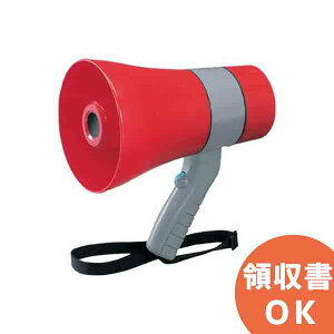 WD-U34 パナソニック 6W 小型メガホン サイレン音付 | 拡声器 | メガホン | イベント | 運動会 | 避難訓練 | 誘導 | 防災 | 演説 | 学校 | 消防