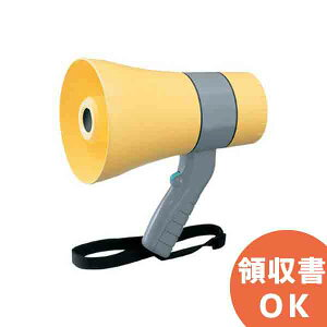 WD-U35 パナソニック 6W 小型メガホン ホイッスル音付き | 拡声器 | メガホン | イベント | 運動会 | 避難訓練 | 誘導 | 防災 | 演説 | 学校 | 消防