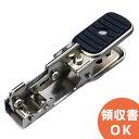 ジャケッパ NSWST-M 日本製線 通信・LANケーブルの外被除去に!ケーブルストリッパー<適用ケーブル径:φ4.7〜φ9.0mm><クルリッパ…
