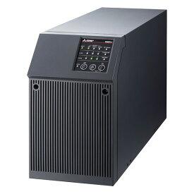 FW-S10L-1.0K 三菱電機製 タワータイプ コンセント仕様 ハイクオリティモデル 無停電電源装置(UPS)常時インバータ給電方式 UPS | 無停電電源装置 | 停電対策 | 防災 | 保守 | 保護 | 地震 | 雷 | カミナリ