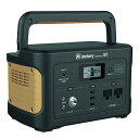 BN-RB6-C JVCケンウッド アウトドア・防災・日常使いに便利なポータブル電源 BN-RBシリーズ 626Wh | 防災対策 | 車中泊 | バッテリー |…
