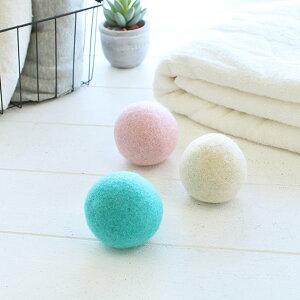 ウールドライヤーボール(3個セット) パステル 洗濯 乾燥機専用 時短 エコ SDGs 天然素材 かわいい 飾り