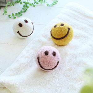 ウールドライヤーボール(3個セット) スマイル 洗濯 乾燥機専用 時短 エコ SDGs 天然素材 かわいい 飾り