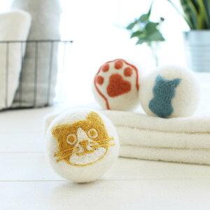 ウールドライヤーボール(3個セット) ネコ 猫 洗濯 乾燥機専用 時短 エコ SDGs 天然素材 かわいい 飾り