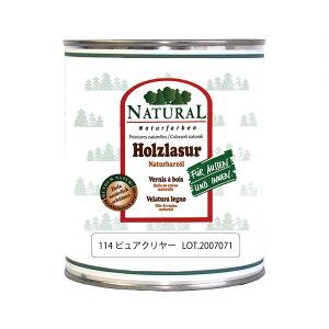 自然塗料 ナチュラル SN-1 ホルツラザー 0.75L 着色オイル オイル塗装 塗料 塗装 DIY 木材用 刷毛塗り NATURAL