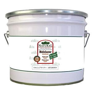 自然塗料 ナチュラル SN-1 ホルツラザー 10.0L 着色オイル オイル塗装 塗料 塗装 DIY 木材用 刷毛塗り NATURAL