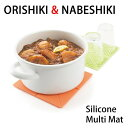 Orishiki y11