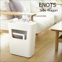 Enots b11