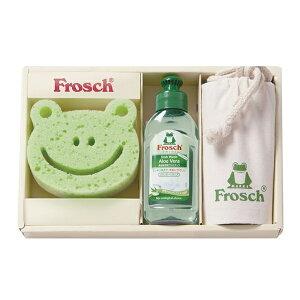 Frosch フロッシュ ギフトセット キッチン洗剤 食器洗剤 キッチン 洗剤 プレゼント ギフト カエル エコ Frosh [R9127-R01/FRS-G15] お弁当グッズ かわいい