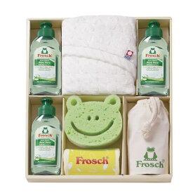Frosch フロッシュ ギフトセット キッチン洗剤 食器洗剤 キッチン 洗剤 プレゼント ギフト カエル エコ [SG] Frosh [R9127-R05/FRS-G40] お弁当グッズ かわいい