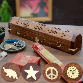 【お香のおまけ付き】香炉 お香立て 木製 シーシャムウッド ボックス 箱 インセンスホルダー インセンス お香たて お香 香炉 アロマ アジアン HEM tc