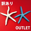 Outlet 90