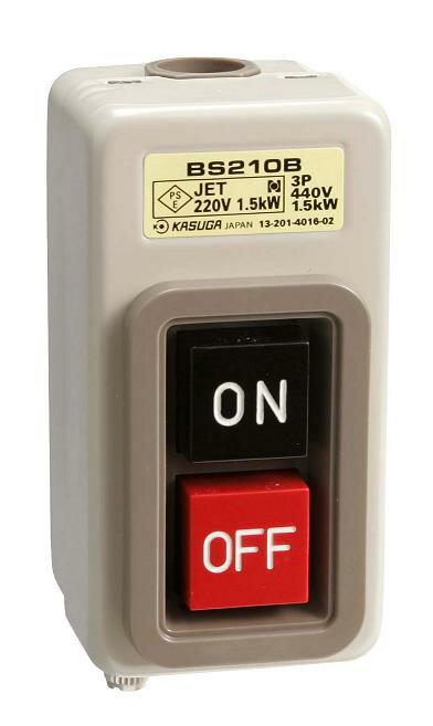 春日電機 動力用開閉器(露出形) BS210B2