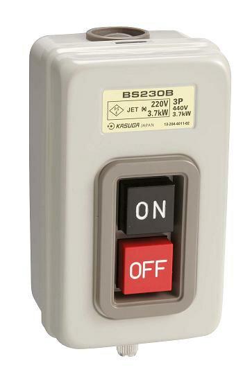 春日電機 動力用開閉器(露出形) BS230B2