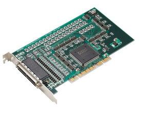 コンテックPCI対応 絶縁型デジタル入出力ボードPIO-64/64L(PCI)H
