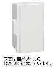 日東工業 プラボックス■型式:P16-235A■色彩:ホワイトグレー色(5YR8.5/0.5)■扉形式:片扉■製品重量:1.1kg