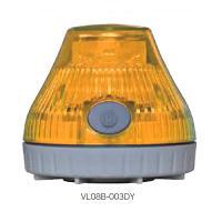 日恵製作所 電池式回転灯 ニコPOTφ80 (充電式)黄色 VL08B-003DY