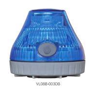 日恵製作所 電池式回転灯 ニコPOTφ80 (充電式)青色 VL08B-003DB