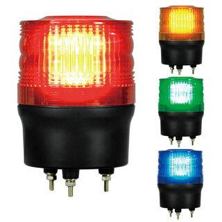 日恵製作所LED回転灯(フラッシュタイプ) ニコトーチ■型式:VK09R-D24NY■定格電圧:DC12-24V■発光色:黄■単色点滅:4flash x67/分