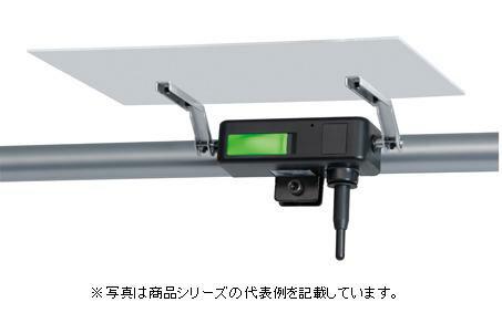 oneA(ワンエー) ポカよけシャッターレバースイッチ型NPNタイプ APG-6L