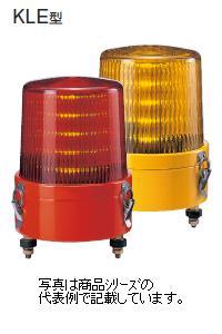 パトライト LED流動表示灯■型式:KLE-100S-Y■定格電圧:AC100V■色:Y(黄)■電流:10.9W■閃光数:50〜200回/分■質量:1.5kg■ボディ仕様:ステンレスボディ
