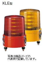 パトライト LED流動表示灯■型式:KLE-200-R■定格電圧:AC200V■色:R(赤)■電流:10.7W■閃光数:50〜200回/分■質量:1.5kg■ボディ仕様:SPCDボディ