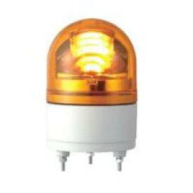 パトライト LED回転灯(ブザー付)■型式:RHEB-24UL-Y■定格電圧:DC24V■色:Y(黄)■電流:0.19A■突入電流:5.0A/4msec■閃光数:120回/分■質量:0.4kg