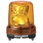 パトライト 強耐震大型LED回転灯■型式:RLR-M1-P-Y■定格電圧:DC12/24V(兼用)■色:Y(黄)■消費電力:7.6W■閃光数:105回/分■質量:1.0kg