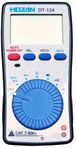 ホーザン デジタルマルチメータDT-124-TA校正証明書付
