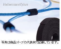 ヘラマンタイトン グリップタイGTRS-B ソフトタイプ色:黒色 全長:5m 幅:20.0mm 厚み:t=1.2mm1ケース100巻入り