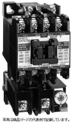 春日電機 電磁開閉器MUF 7 H 007 (ケース付)モータ容量(3相220V):0.75KWサーマルリレーヒータ中央値:3.6A