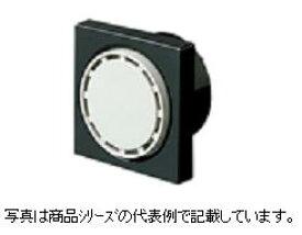 パナソニック■品番[M]:EA4012B(黒、ヴー)□盤用強力ブザー□定格:AC200V 7.5W□音量:75db※生産終了品、メーカ在庫限りの販売となります。※メーカ取寄品となります。