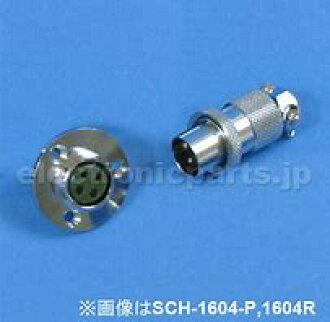 三和接头研究所圆形多电极接头■模型:SCK-1203-P■系列:SCK/普通型■外壳尺寸:12■接触数:3极■外壳形式:P/插头