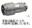 三和コネクタ研究所 丸型多極コネクタSCK-1202-Aシリーズ:SCK/普通タイプシェルサイズ:12コンタクト数:2極シェル形式:A/アダプタ