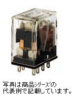 ■オムロン ミニパワーリレー■型式:MY2N-AC100/110V■プラグイン端子形 2極 AC100/110V 動作表示灯(LED)付【当社在庫品】