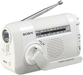 SONY FM/AM ポータブルラジオ(ソフトライト掲載手回し充電ラジオ)■型式:ICF-B09