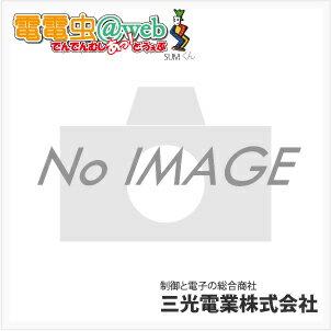 ■オムロン リレー用ソケット■型式:P2CF-08-E【当メーカ取り寄せ品】