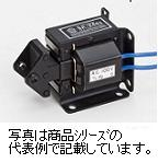 国際電業 ACソレノイド両用形(PUSH-PULL) AC200VSA-2402 200V