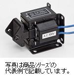 国際電業 ACソレノイド引張形(PULL) AC200VSA-2501 200V