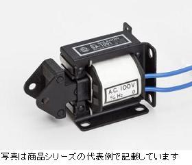 国際電業 ACソレノイド引張形(PULL) AC100VSA-1091 100V