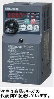三菱電機 インバータ(FREQROL-D700シリーズ)■型式:FR-D720-7.5K■定格入力交流電圧:3相200V〜240V(50Hz/60Hz)■適用モータ容量:7.5KW■定格電圧:3相200〜240V