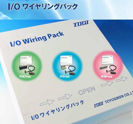 東洋技研I/OワイヤリングパックケーブルとPCXターミナルのセットです。■型式:PCX-R-1.5■仕様:オムロン CJ1Wシリーズ用 出力ユニット■ハーネスケーブル長:1.5m