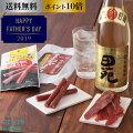 田苑金ラベル&牛たん利久「牛たんおつまみ」セット