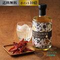 田苑ENVELHECIDA&山野井食仙人珍味「豚干肉」セット