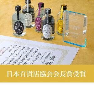 田苑OTOYOI飲み比べ300ml5本セット焼酎/セット/飲み比べ/ギフト/麦焼酎/芋焼酎/音楽仕込み