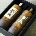 五百年蔵陶器セットいも焼酎焼酎25度36度720ml2本セット飲み比べセットギフトお中元贈答プレゼント本格焼酎原酒