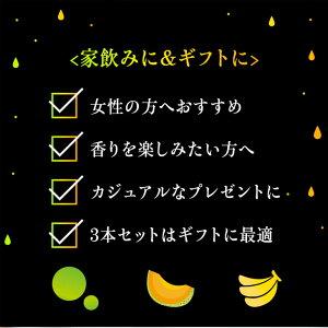 【新発売】送料無料DEN-ENFLAVORSet